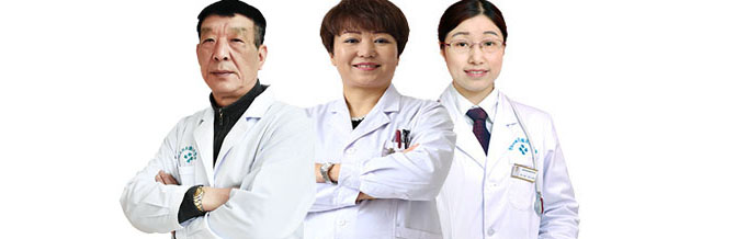 安徽省祛白金字招牌——合肥华夏白癜风医院